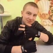 Sergey, 26, г.Нижний Новгород