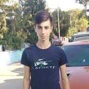 Артур, 18, г.Анапа