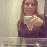 Наталья 26 лет (Дева) Новочебоксарск