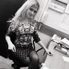 Ирина  Удалова, 30, г.Ростов-на-Дону