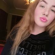 Tania, 17, г.Ровно