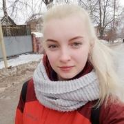 Лилия, 19, г.Калуга