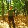 Сергей, 30, г.Ингулец