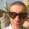 Анатолий, 23, г.Кимовск