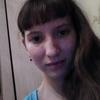 Надя Леуцкая, 21, г.Краснодар