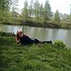 Natallia, 44, г.Острава