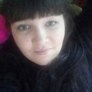Евгения 29 лет (Водолей) Абакан