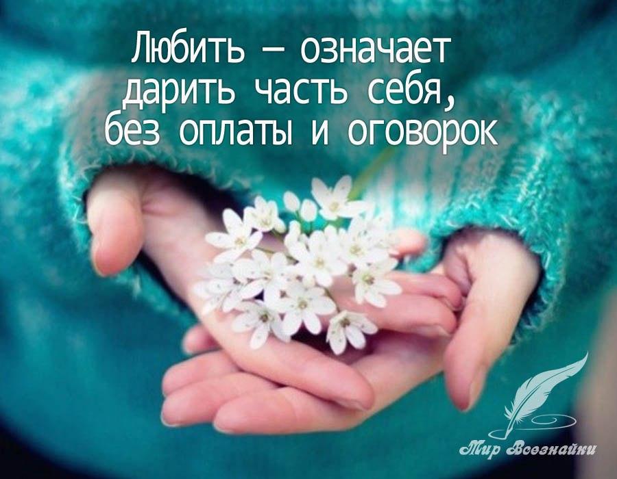 поздравления про руки