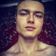 Кирилл 20 лет (Рак) Псков