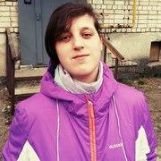 Евгения, 24, г.Чкаловск