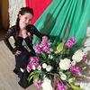 Елена, 34, г.Браслав