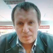 Олег 56 Каменск-Шахтинский