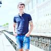 Дмитрий, 23, г.Адлер