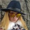 Irina, 30, Fokino