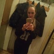Екатерина, 28, г.Бийск