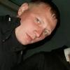 ivan, 26, Borzya