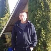 Andrei Isakovich 40 Рига