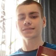 Кирилл Гайдулян 16 Горловка
