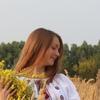Марина, 24, г.Белая Церковь