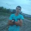 Artyom, 19, Widzew
