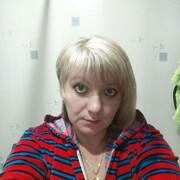 Наталья, 45 лет, Телец