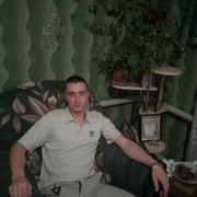 Дмитрий 35 Покровск