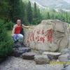 Виктор, 41, г.Новоазовск