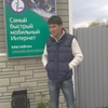 шухрат, 24, г.Учкурган