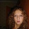 Dalila, 39, Ogre
