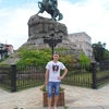 Євгеній, 30, Васильків