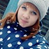 Snejana, 21, Chistopol