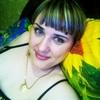 Irina, 31, Otradnaya