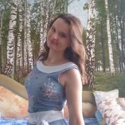 Анастасия, 26, г.Армавир