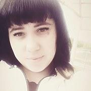 Ксения Калинина, 21, г.Нягань