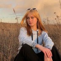 Полина, 30 лет, Рыбы, Михайловка