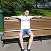 Стас, 21, г.Харьков