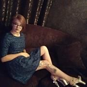 София Гесс, 24, г.Томск