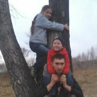 Александр, 34 года, Весы, Новокузнецк