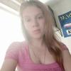 Наталья, 19, г.Нижний Новгород