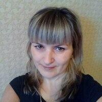 Ольга, 43 года, Телец, Богданович