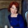 Екатерина, 35, г.Ефремов