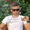 Andrey, 24, Bakhmut