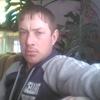 Aleksandr, 31, Artemovsky