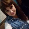 Алёна, 27, г.Екатеринбург
