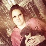 Наташа, 37, г.Ахтубинск