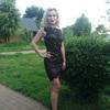 Марина, 38, г.Киев