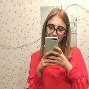 Юлия, 19, г.Мурманск