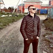 рома 20 Казань