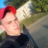 Василий, 21, г.Забайкальск