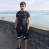 Gosh, 24, г.Ереван